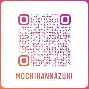 f:id:kannazukimochi:20200120002323p:plain