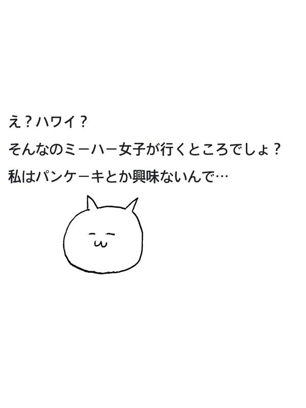 f:id:kanneko:20190511182849j:plain