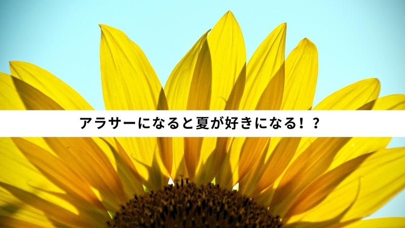 f:id:kanneko:20190512184607j:plain
