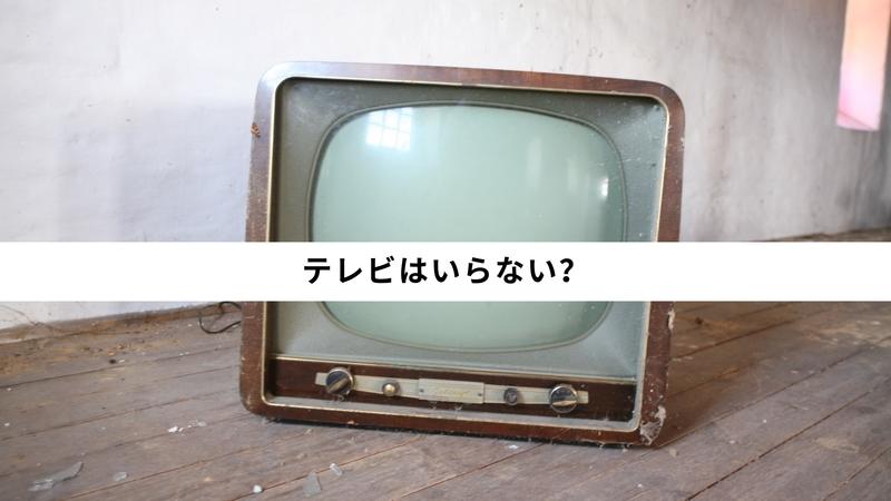 f:id:kanneko:20190518123048j:plain