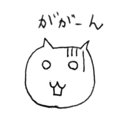 f:id:kanneko:20190522183810j:plain