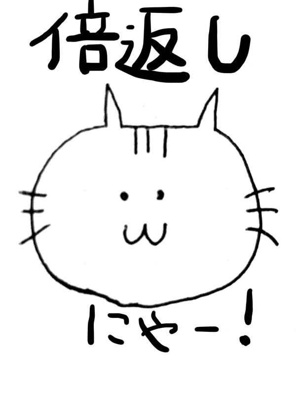 f:id:kanneko:20190524041254j:plain