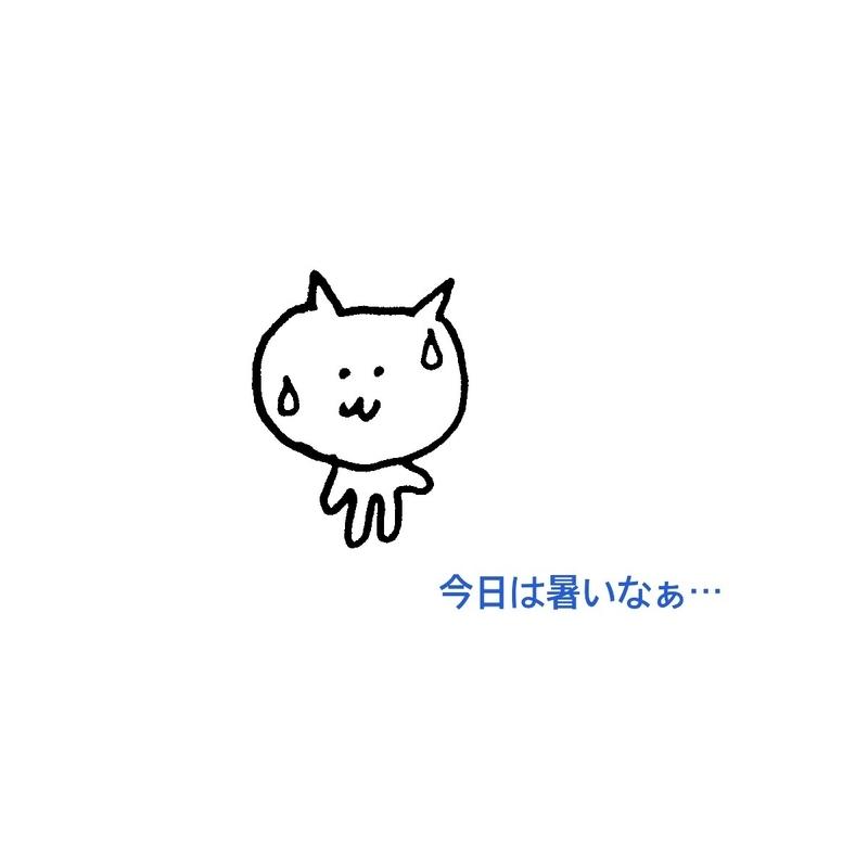 f:id:kanneko:20190630223047j:plain