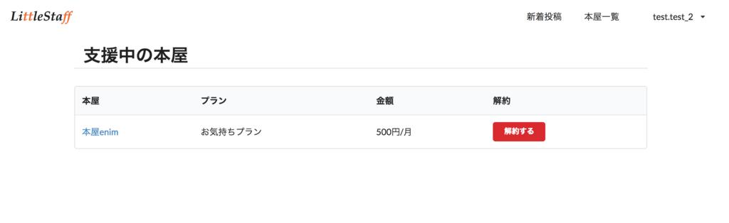 f:id:kanno_kanno:20171102122121p:plain:w600