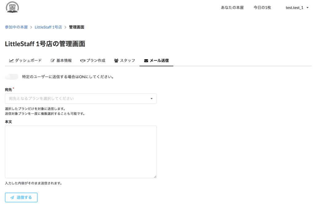 f:id:kanno_kanno:20171212123626p:plain:w600