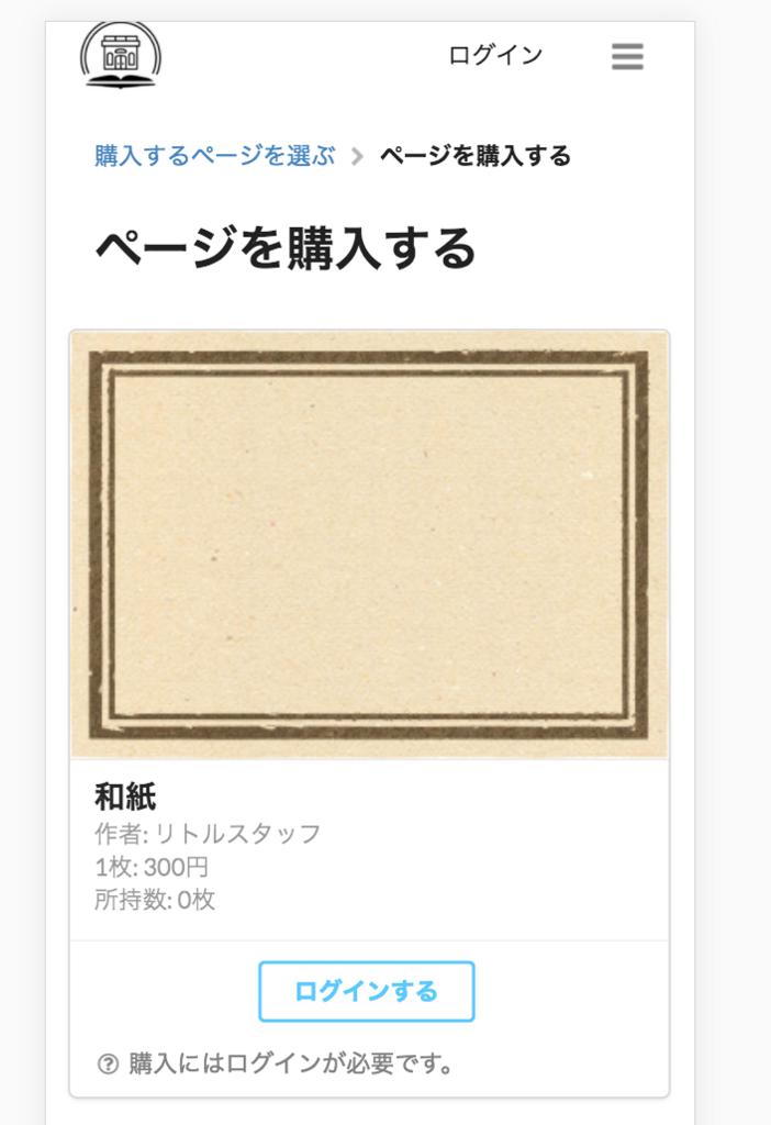 f:id:kanno_kanno:20180121221454p:plain:h400