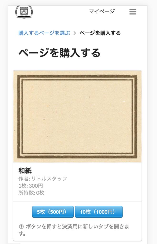 f:id:kanno_kanno:20180121221628p:plain:h400