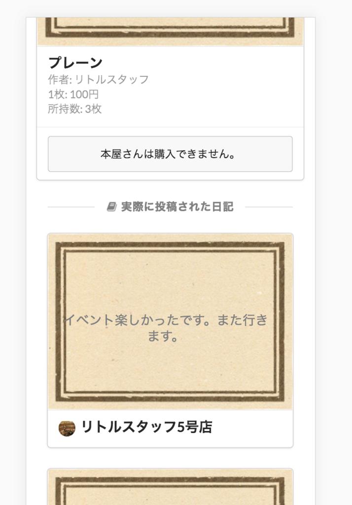 f:id:kanno_kanno:20180121221837p:plain:h400