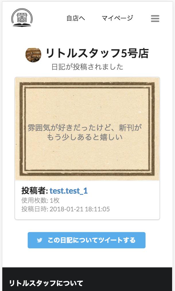 f:id:kanno_kanno:20180122065356p:plain:h400