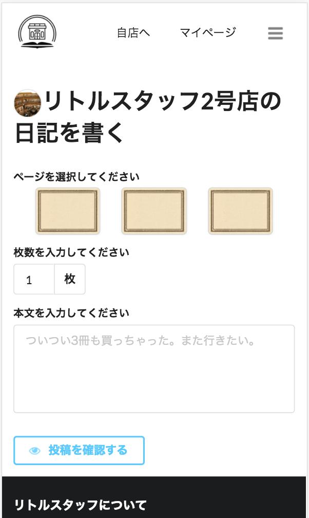 f:id:kanno_kanno:20180123224843p:plain:h400