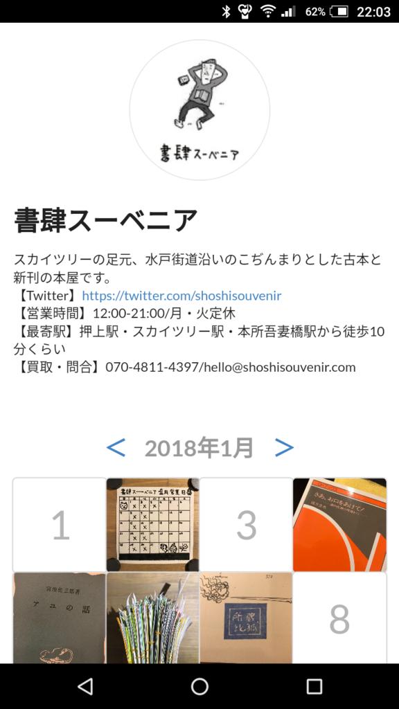 f:id:kanno_kanno:20180126221354p:plain:h400