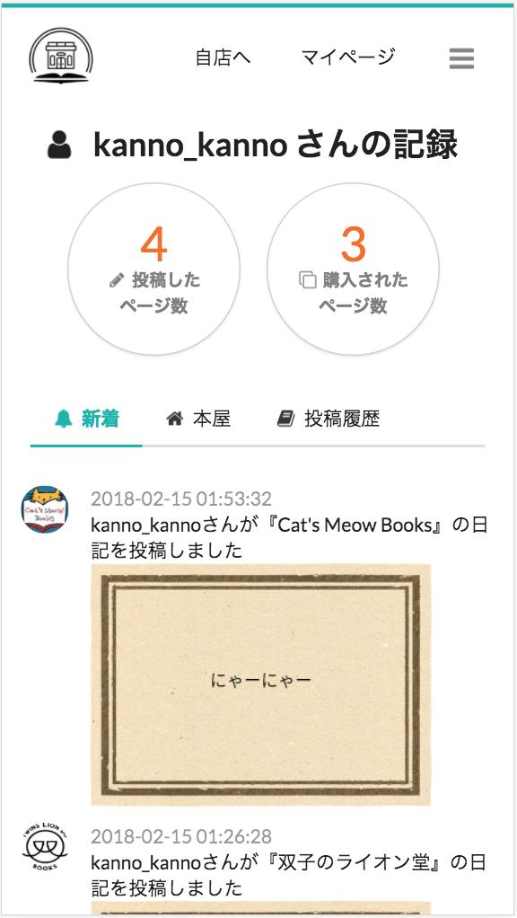 f:id:kanno_kanno:20180215205937p:plain:h400