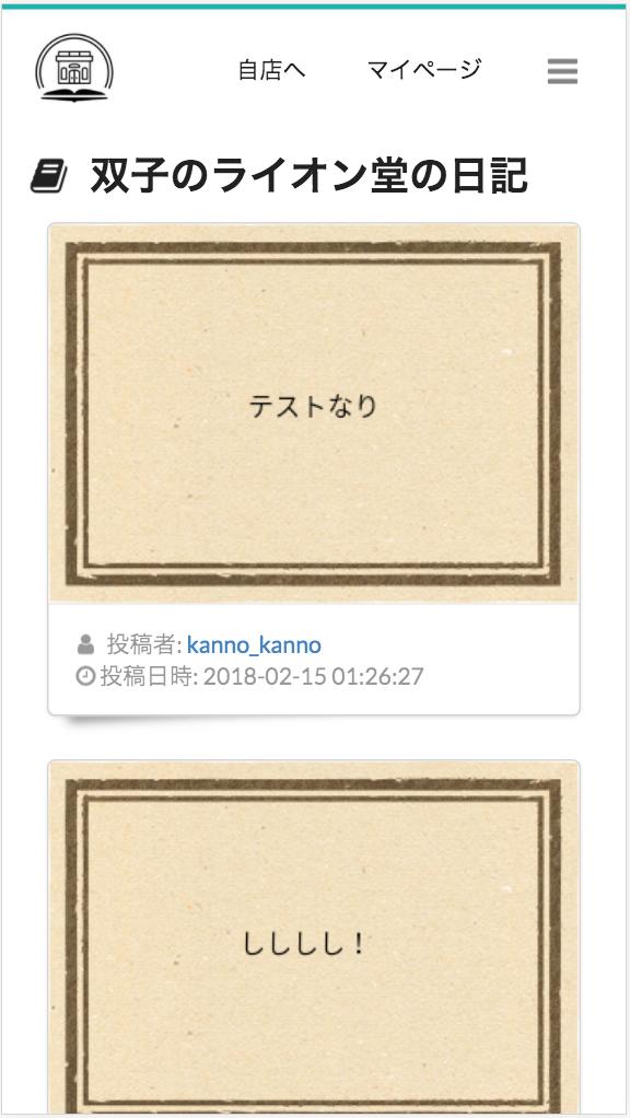 f:id:kanno_kanno:20180215210203p:plain:h400