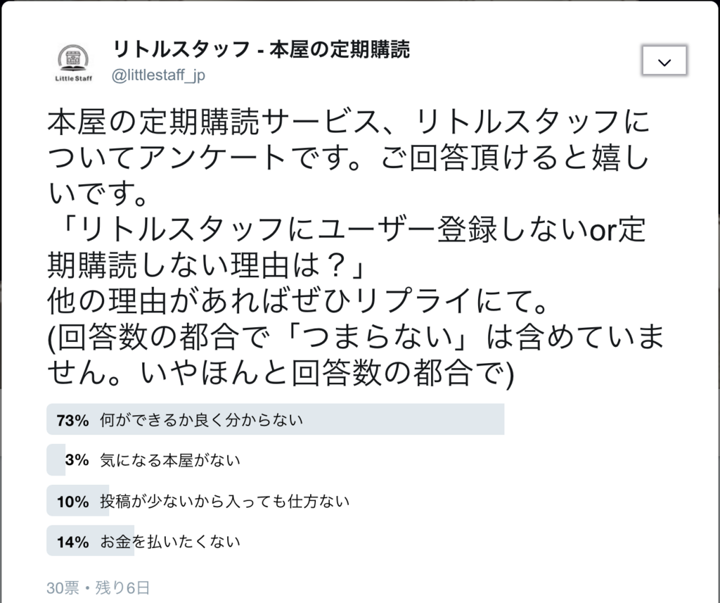 f:id:kanno_kanno:20180707021126p:plain:w600