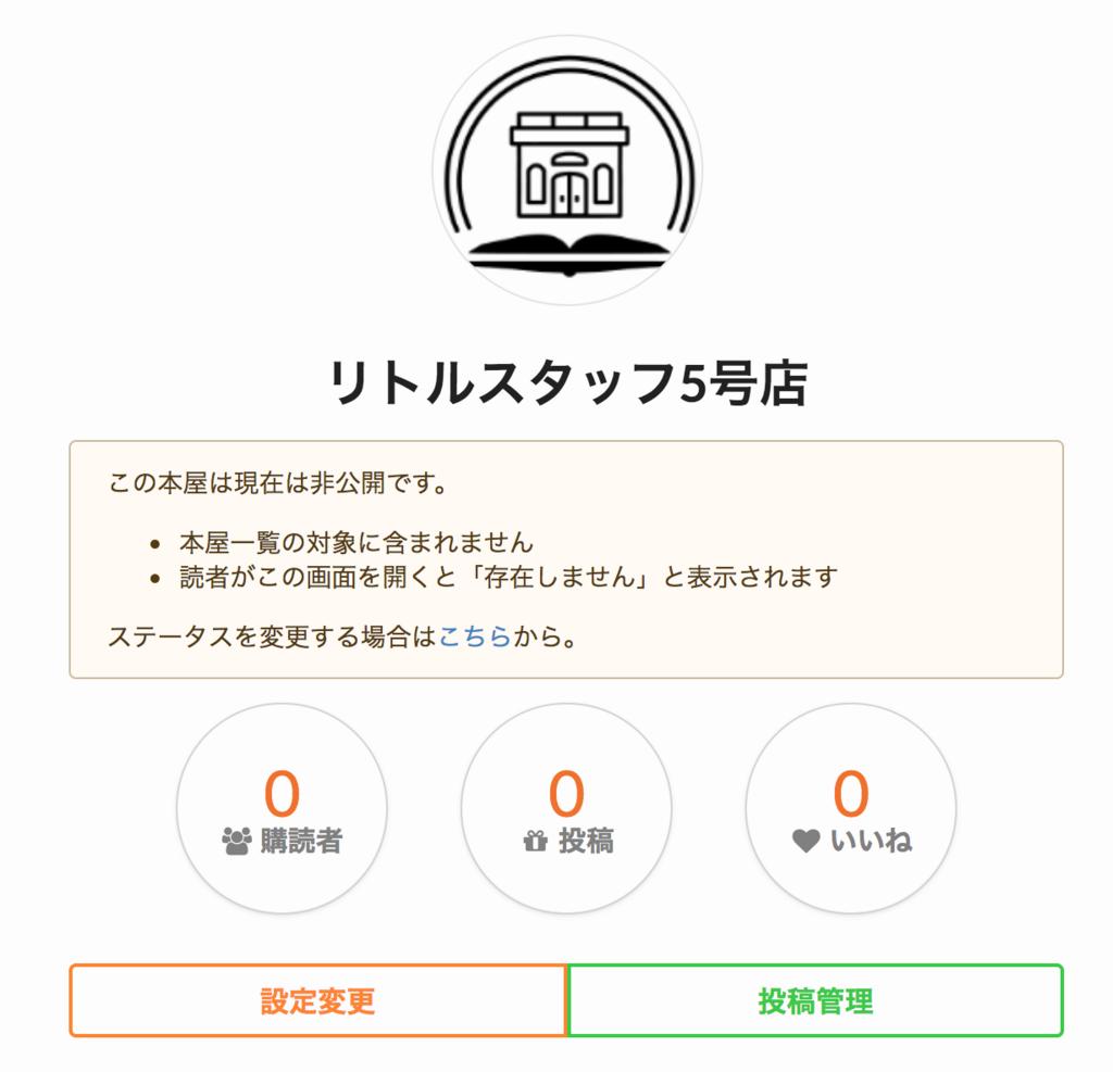 f:id:kanno_kanno:20180714082405p:plain:w500