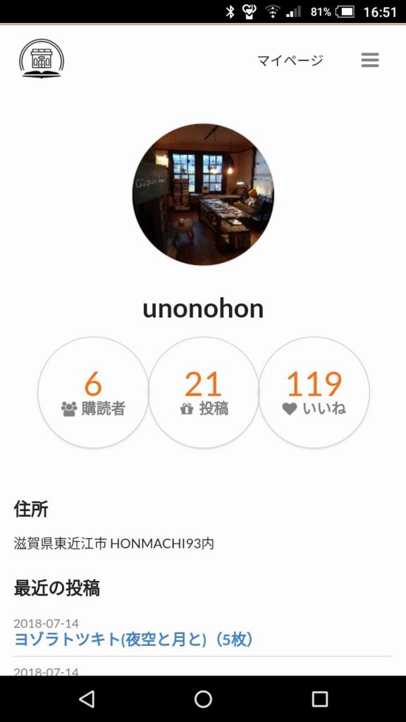 f:id:kanno_kanno:20180714165331p:plain:h500