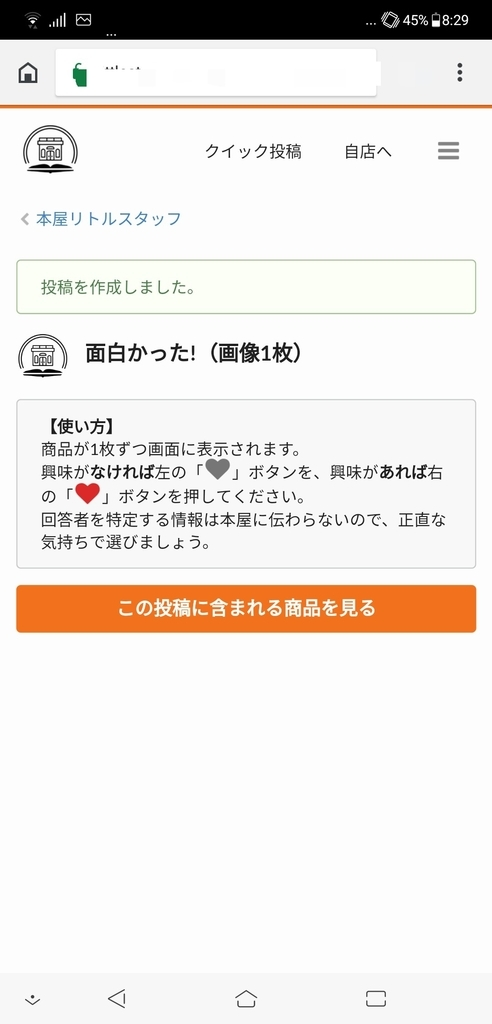 f:id:kanno_kanno:20180919083010j:plain:h500