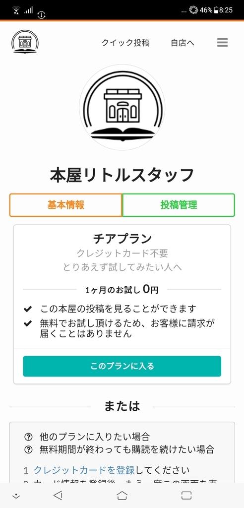 f:id:kanno_kanno:20180919083913j:plain:h500