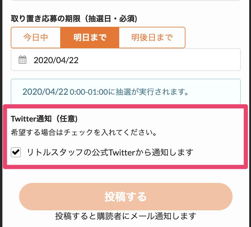 f:id:kanno_kanno:20200420120234p:plain:h300