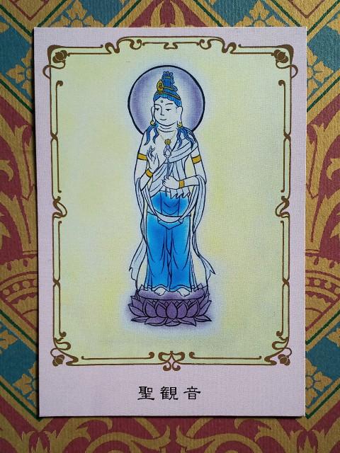 f:id:kannon-counseling:20200519070227j:image