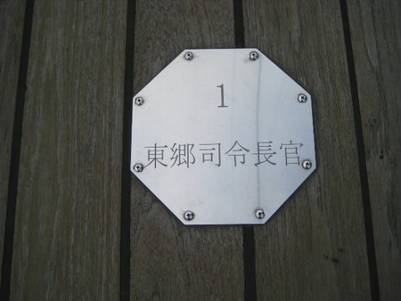 f:id:kannonyama:20080608172658j:image