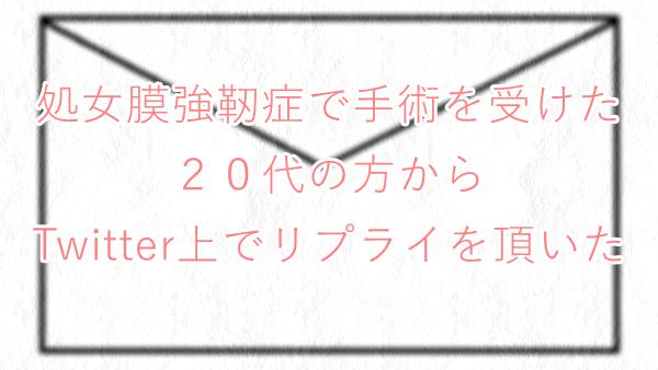 f:id:kannso:20180102190429p:plain