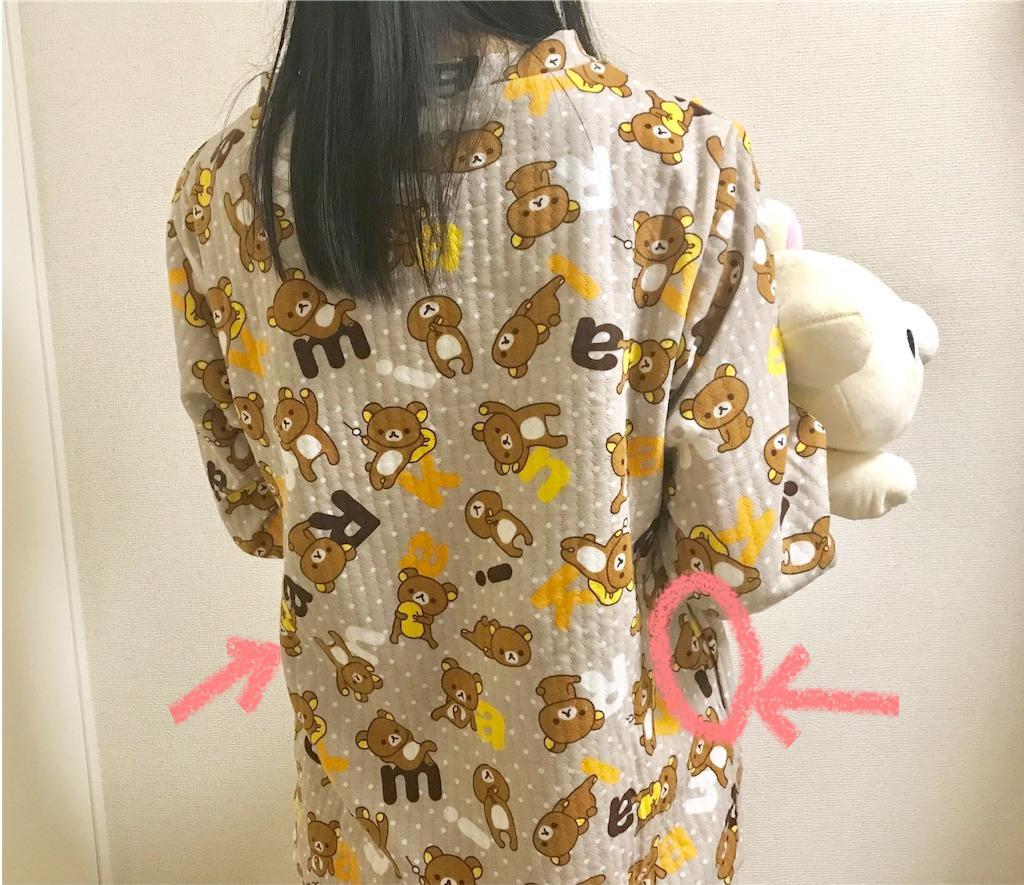 パジャマ リラックマ