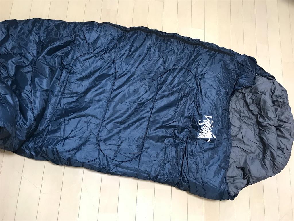 WhiteSeek 寝袋