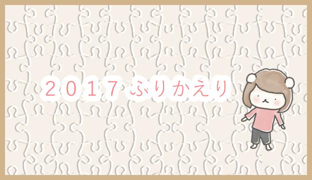 f:id:kannso:20180212195424p:plain