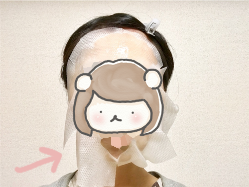 肌美精 モイスト美容液マスク 高保湿