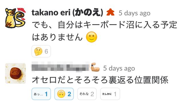 f:id:kano-e:20171115103421p:plain