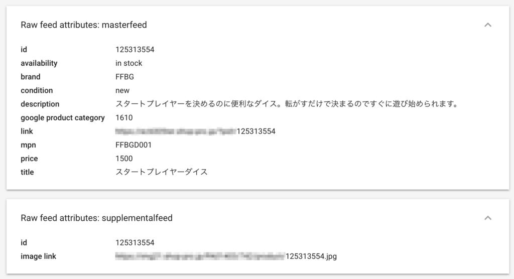 f:id:kano-e:20171120194846p:plain