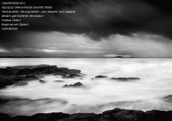 f:id:kano-trespass:20120206133621j:image:w360