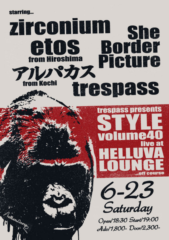 f:id:kano-trespass:20120530222138j:image:w360