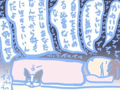 f:id:kano8:20161130181444j:plain