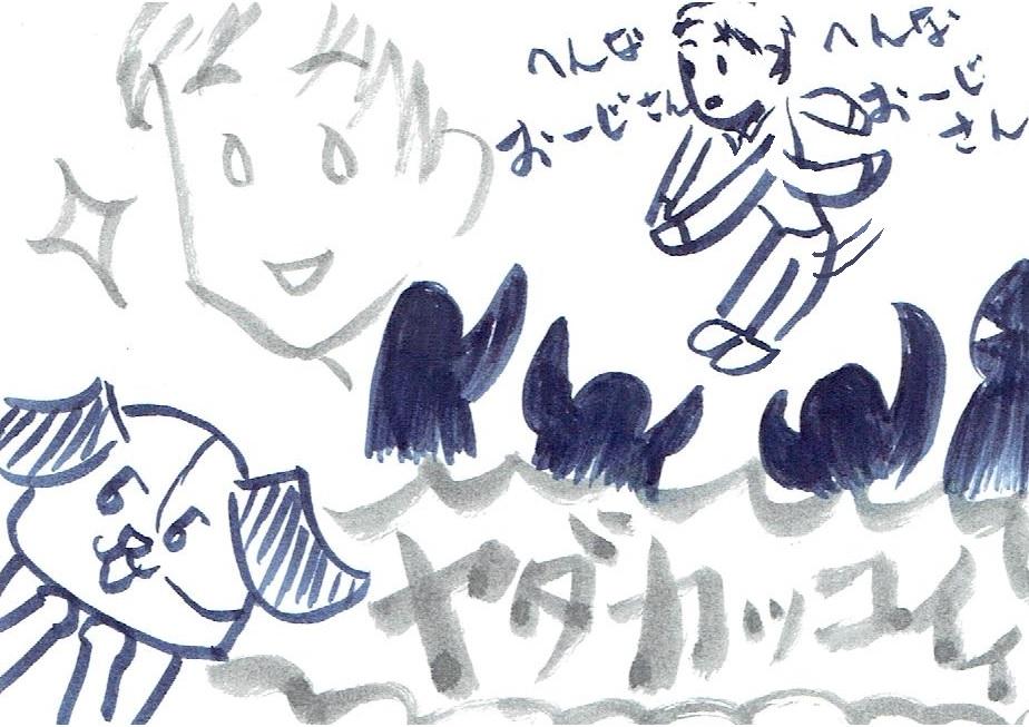 f:id:kano8:20180803190319j:plain