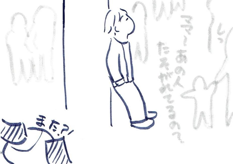 f:id:kano8:20180807120528j:plain
