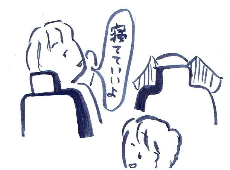 f:id:kano8:20180812144803p:plain
