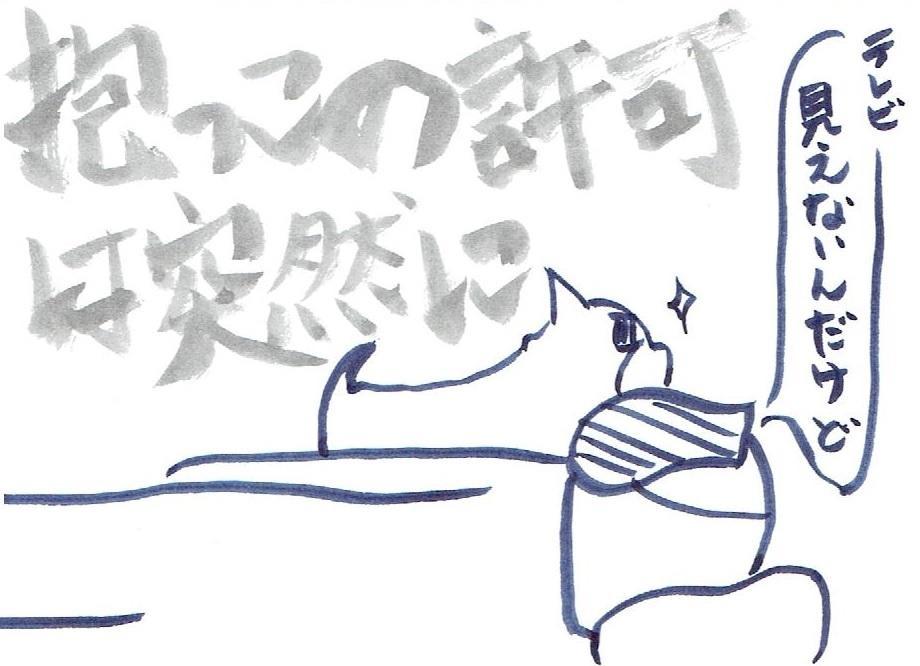 f:id:kano8:20180827151039j:plain