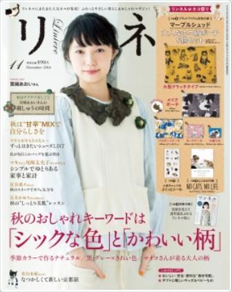 f:id:kanobun:20161002220625j:plain