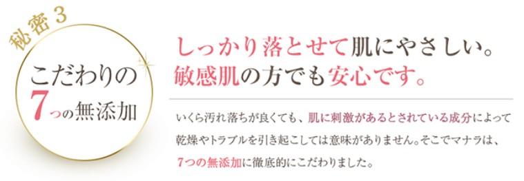 f:id:kanobun:20161008012708j:plain