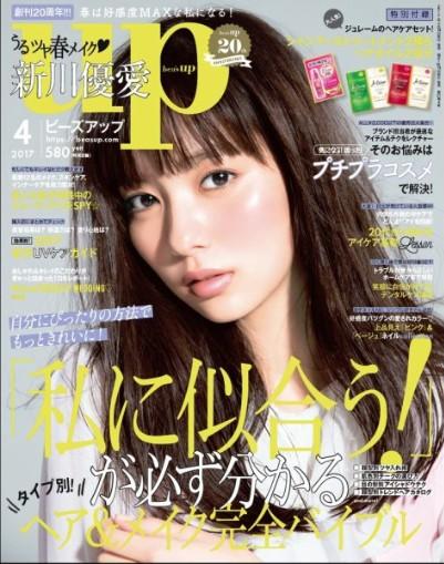f:id:kanobun:20170322212212j:plain