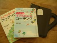 f:id:kanokichi:20110623170317j:image