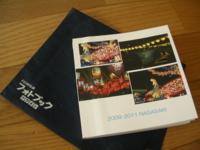 f:id:kanokichi:20110713101219j:image:left