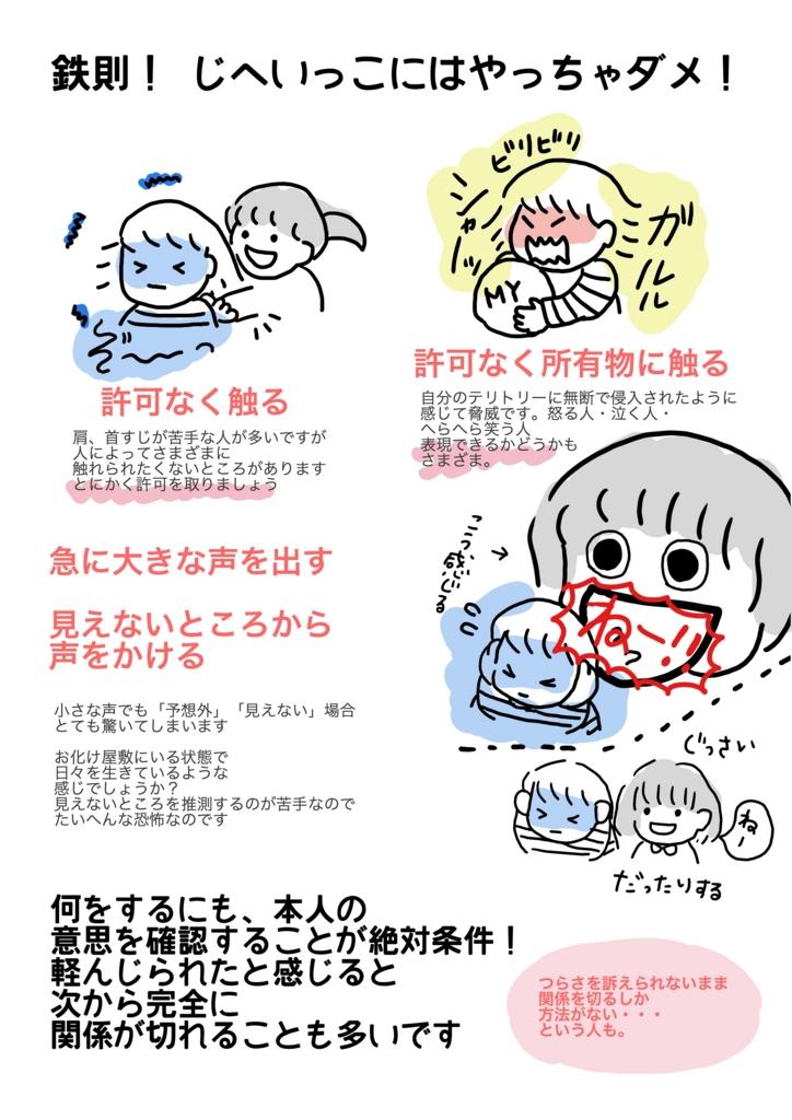 f:id:kanokomori:20170305080949j:plain