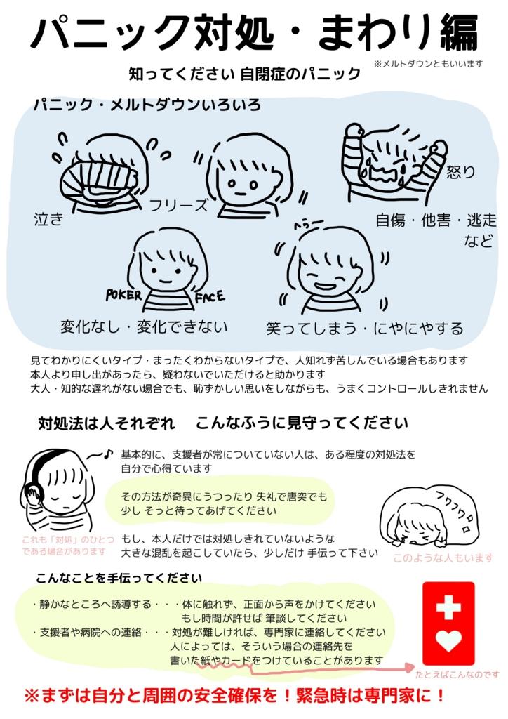 f:id:kanokomori:20170305172408j:plain