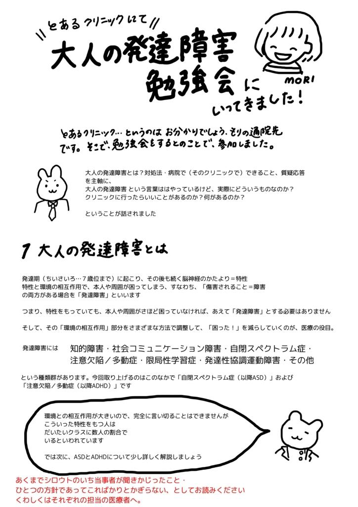 f:id:kanokomori:20170311204253j:plain