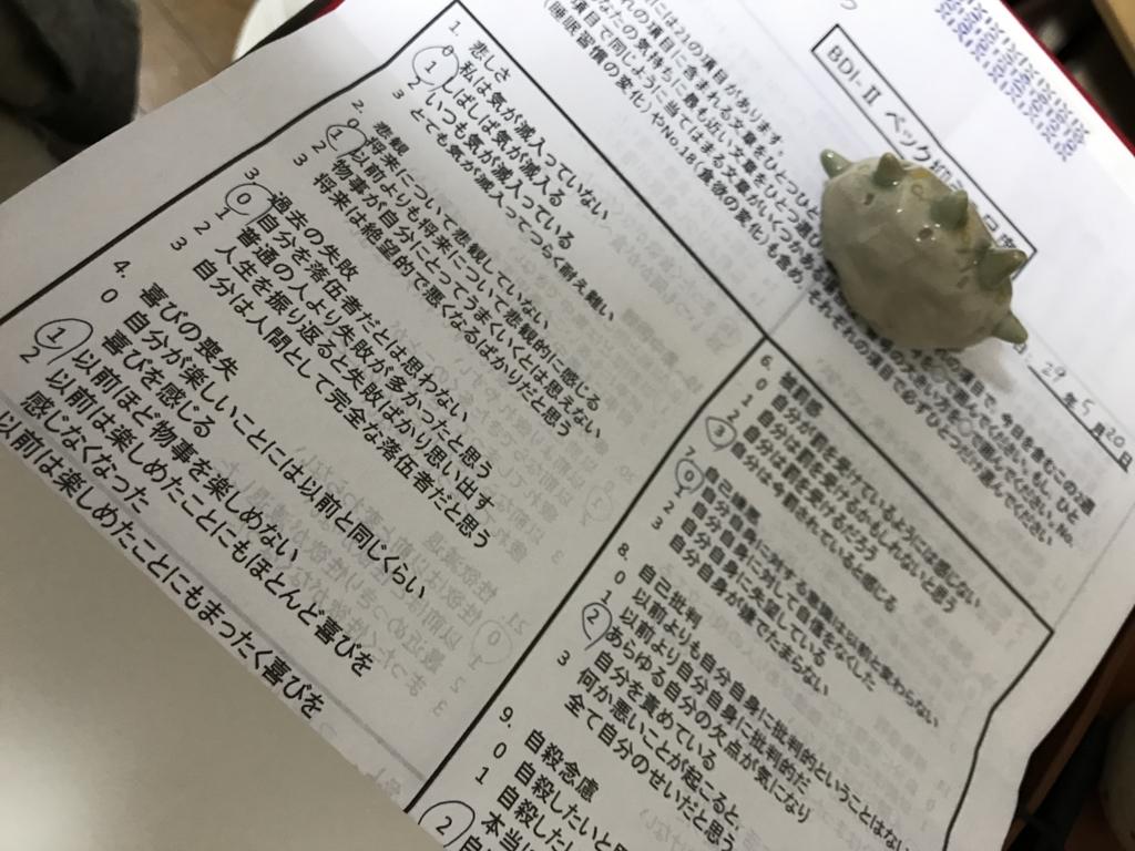 f:id:kanokomori:20170528203431j:plain