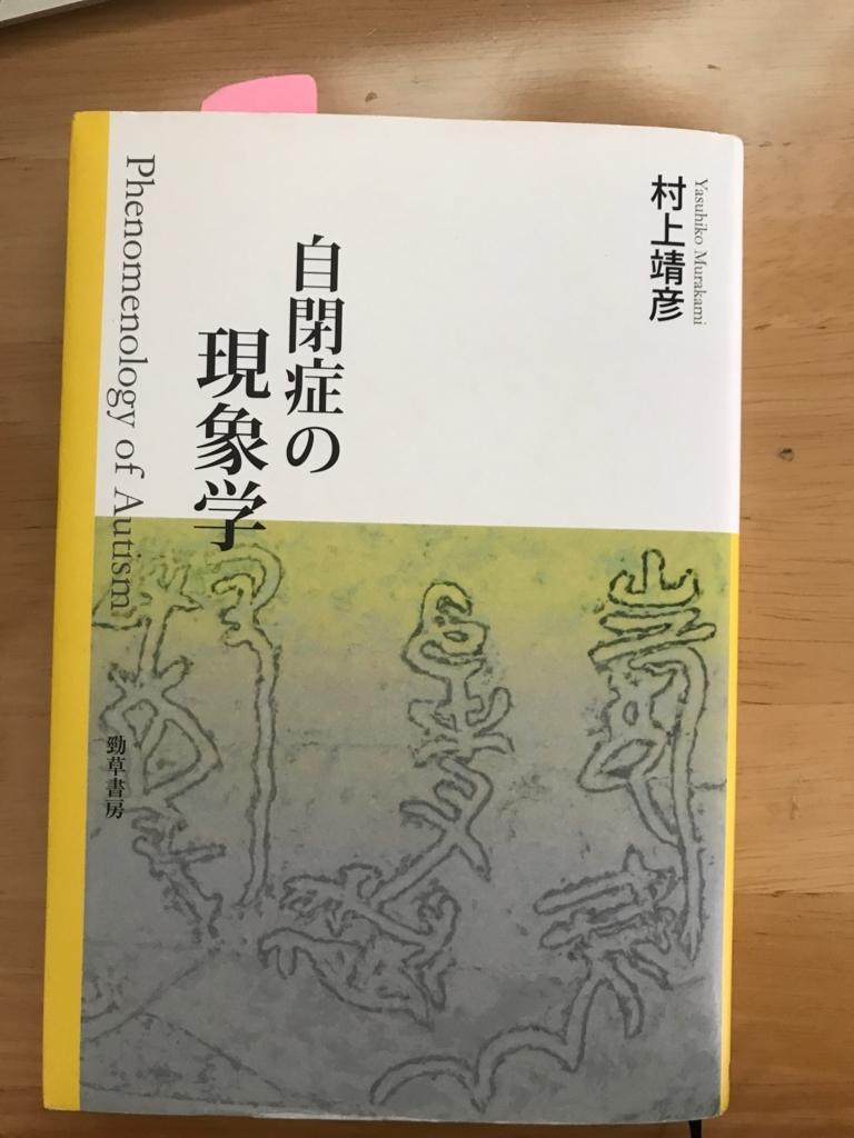 f:id:kanokomori:20170611105957j:plain
