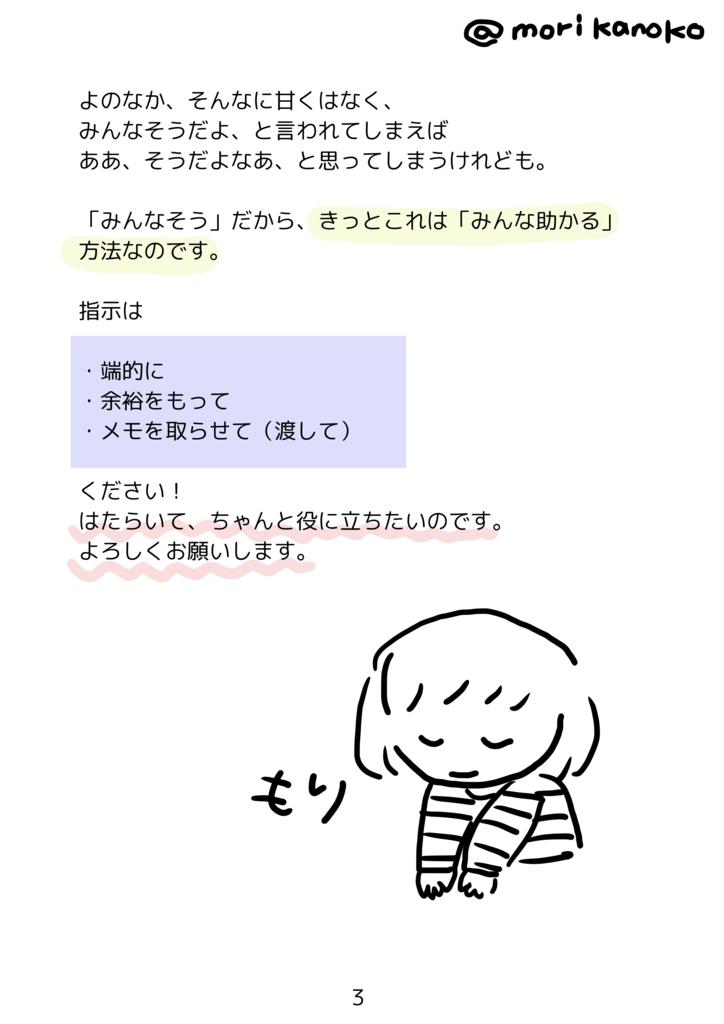f:id:kanokomori:20170613194038j:plain
